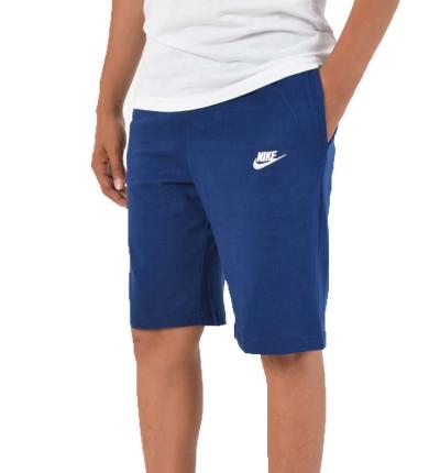 Short Fitness_Niño_NIKE Boys Nike Short