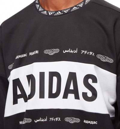 Sudadera Casual ADIDAS One Team Crew