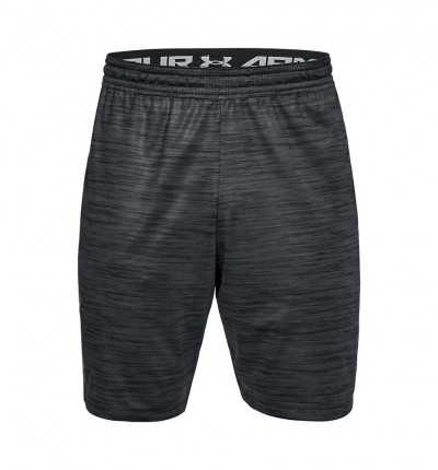 Bermudas Casual UNDER ARMOUR Ua Mk-1 Twist Shorts