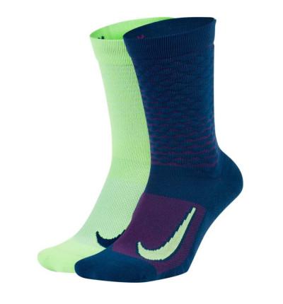 Calcetines Running_Unisex_Nike Multiplier Atlas